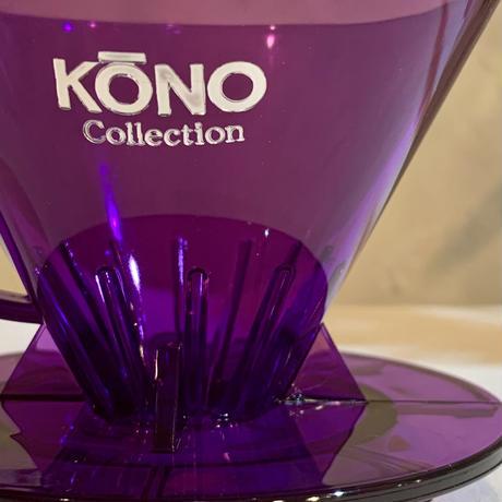KONO  Collection  meimon  filter/コーノコレクション名門フィルター(アメジスト)限定300個