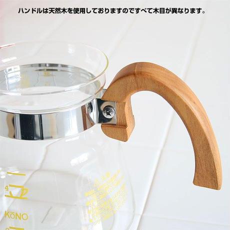 KONOドリッパーセット4人用 wood 「桜」