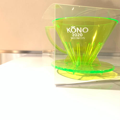 KONO 2人用 名門ドリッパー 2020Yeti Fazenda COFFEE 2020別注(color/蛍光ライム)
