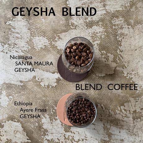 GEYSHA BLEND/ゲイシャ ブレンド 50g 数量限定