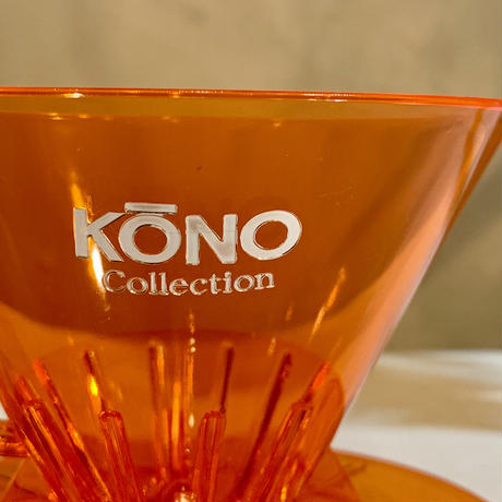 KONO  Collection  meimon  filter/コーノコレクション名門フィルター (クリアオレンジ)限定300個