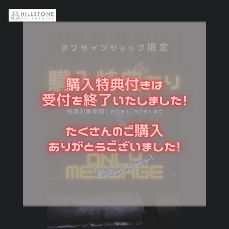 【LIVE DVD】KEIJI KAWASHIMA One Man Concert 2020 ~ Dear Music ~