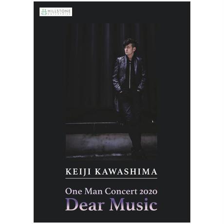 ★特典あり【LIVE DVD】KEIJI KAWASHIMA One Man Concert 2020 ~ Dear Music ~