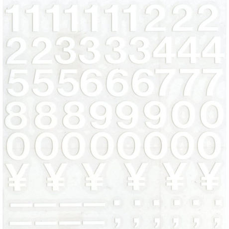 スコッチカルインレタシート 15mmセットパック 書体  ヘルベチカ 数字 JC1BN-27 マットホワイト