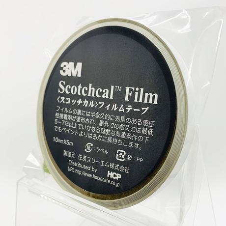 スコッチカルフィルムテープ SC10×5WH 10㎜×5m ホワイト