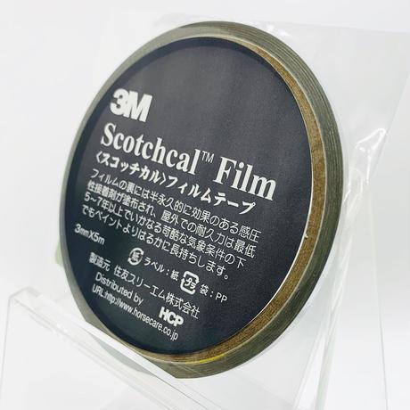 スコッチカルフィルムテープ SC3×5MSI 3㎜×5m メタリックシルバー