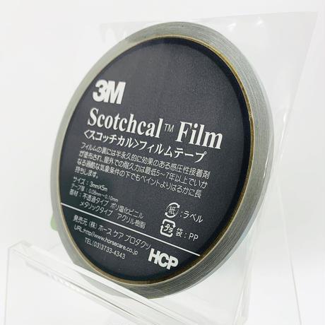 スコッチカルフィルムテープ SC3×5SI 3㎜×5m シルバー