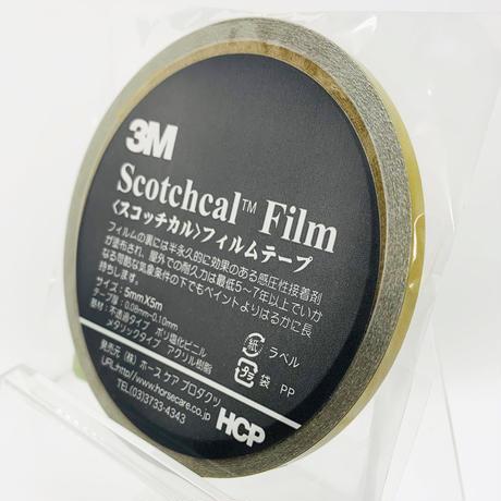 スコッチカルフィルムテープ SC5×5GL 5㎜×5m  ゴールド