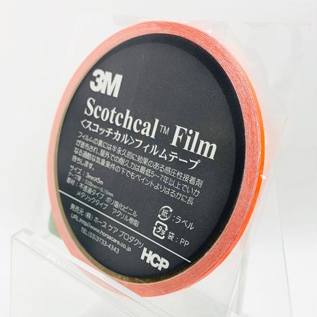 スコッチカルフィルムテープ SC3×5KOR 3㎜×5m 蛍光オレンジ
