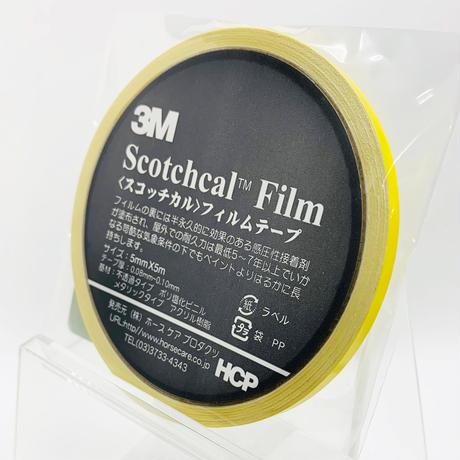スコッチカルフィルムテープ SC5×5YE 5㎜×5m イエロー