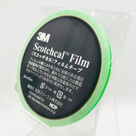 スコッチカルフィルムテープ SC3×5KGR 3㎜×5m 蛍光グリーン