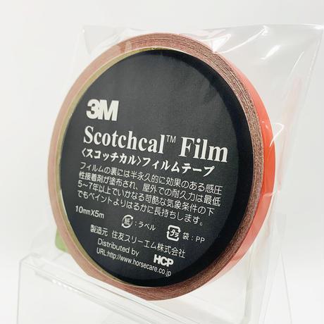 スコッチカルフィルムテープ SC10×5RE 10㎜×5m レッド