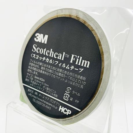 スコッチカルフィルムテープ SC5×5WH 5㎜×5m ホワイト