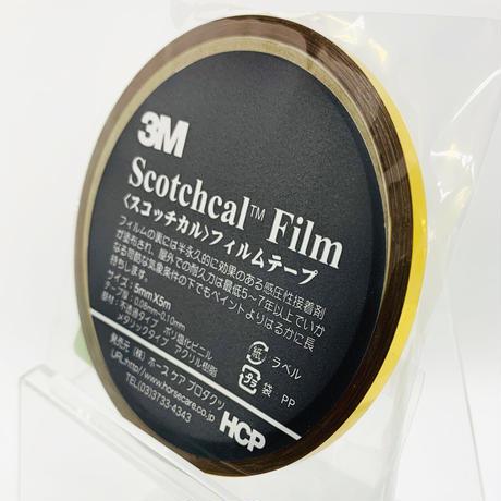 スコッチカルフィルムテープ SC5×5MGL 5㎜×5m  メタリックゴールド