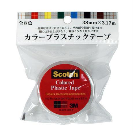 カラープラスチックテープ 191T-N 38mm×3.17m 透明