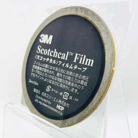 スコッチカルフィルムテープ SC3×5GL 3㎜×5m ゴールド