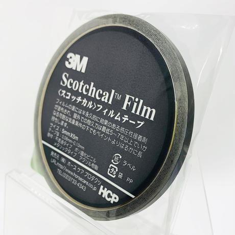 スコッチカルフィルムテープ SC5×5TBL 5㎜×5m マットブラック