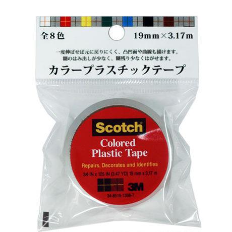 カラープラスチックテープ 190T-N 19mm×3.17m 透明