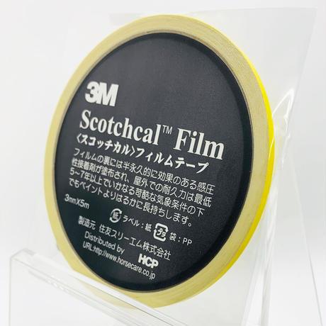 スコッチカルフィルムテープ SC3×5YE 3㎜×5m イエロー