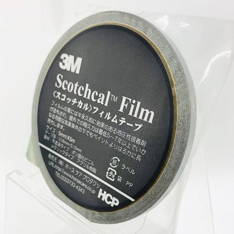 スコッチカルフィルムテープ SC5×5SI 5㎜×5m  シルバー