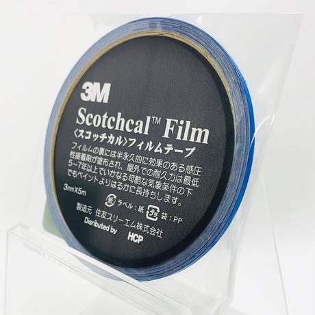 スコッチカルフィルムテープ SC3×5BU 3㎜×5m ブルー