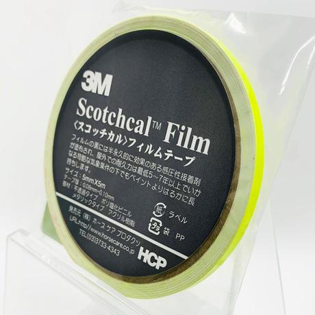 スコッチカルフィルムテープ SC5×5KYE 5㎜×5m  蛍光イエロー