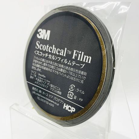 スコッチカルフィルムテープ SC3×5BL 3㎜×5m ブラック