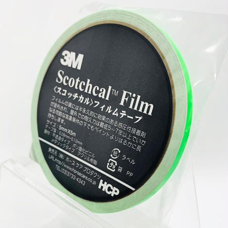 スコッチカルフィルムテープ SC5×5KGR 5㎜×5m  蛍光グリーン