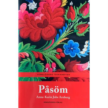 スウェーデン刺繍本《Pasom》