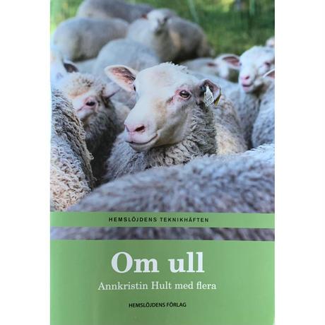 スウェーデン本《Om ull》