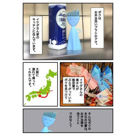 【大阪の池田さん大絶賛!!】おろし金もピーラーもハンディブレンダーの刃も洗いやすいミニキッチンブラシ