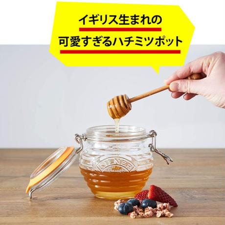 【在庫限りで廃盤のため終了!】イギリス生まれキルナー!ハチミツスプーンも付いた可愛すぎるハチミツポット!