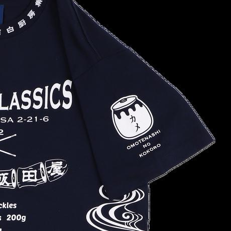 飯田屋オリジナルTシャツ包丁 ネイビー