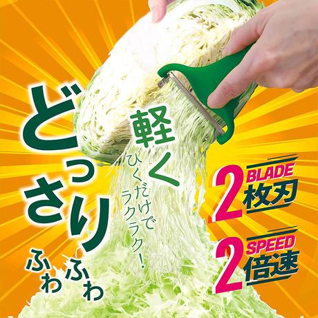 【NHKあさイチで紹介!!】【爆速!キャベツの千切り】2枚刃式でキャベツの千切りピーラーのスピード王!キャベピィMAX
