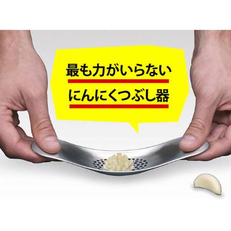 【人生が変わる料理道具掲載】イギリス発!最も軽い力でニンニクを潰せるガーリッククラッシャー