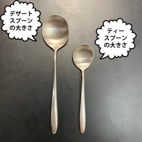 【人生が変わる料理道具掲載!】飯田屋オリジナルのアウラつや消しティースプーン