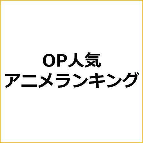 「らき☆すた」アニメアフィリエイト向け記事テンプレ!