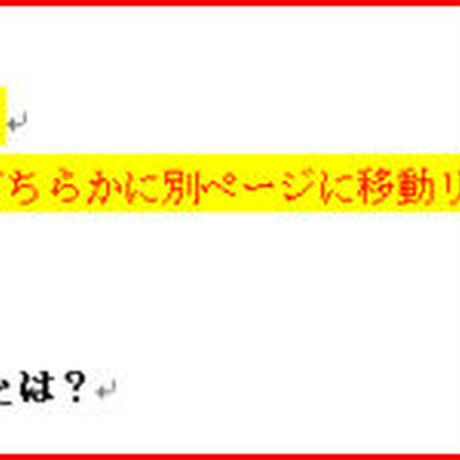「シワ・たるみ」オールイワン化粧品の比較・ランキング記事作成テンプレ!(SEO/PPC向け)