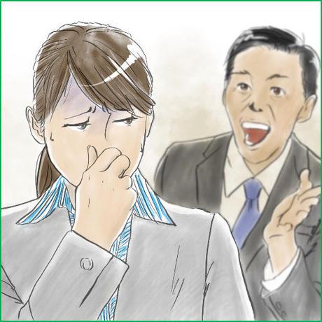 【記事LP】「口臭の原因」アフィリエイト記事テンプレート!(ブログ・ペラサイト兼用)