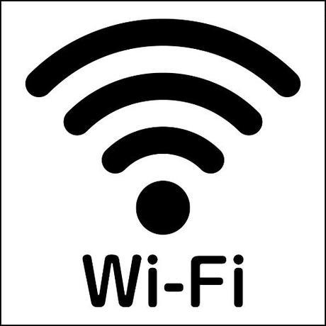 Wifiアフィリエイトブログを作る記事セット!(約23800文字)