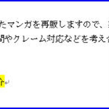 「教科書/専門書籍買取ランキング」アフィリエイト記事作成テンプレート!