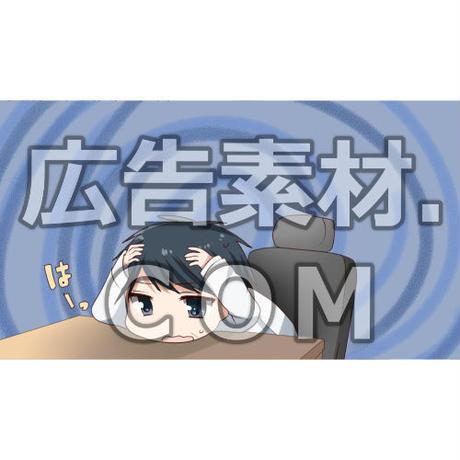 頭を痛める社長(マンガ広告素材1枚)