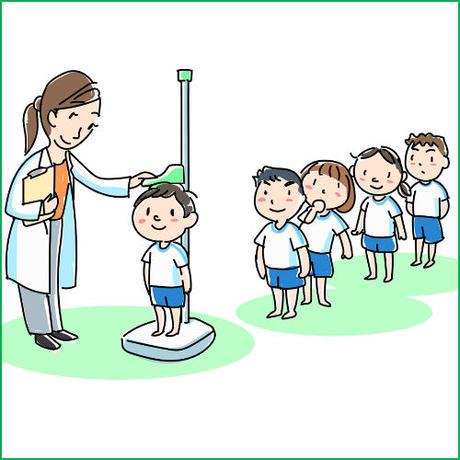 子供の身長サプリアフィリエイトブログを作る記事テンプレート!(31400文字)