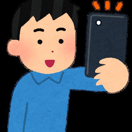 格安スマホ「商品紹介とクチコミ」記事テンプレート集(9400文字)