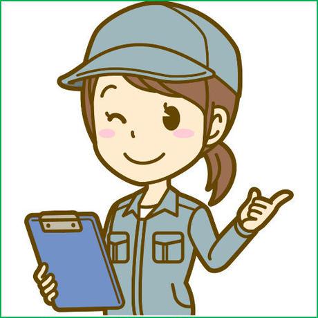 「ハウスクリーニングとは」ハウスクリーニングアフィリエイト記事テンプレート!