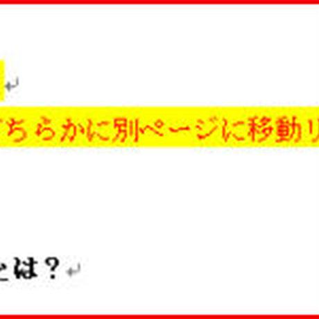 「ニキビ」オールイワン化粧品の比較・ランキング記事作成テンプレ!(SEO/PPC向け)