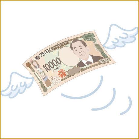 「主婦が旦那に内緒でお金を借りる具体的な方法」記事のテンプレート!