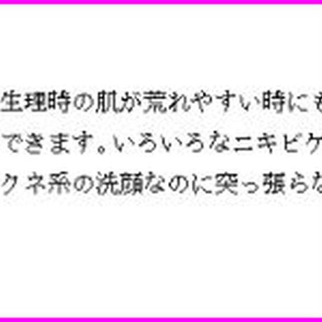 「毛穴ケア化粧品ランキング」化粧品アフィリエイト向け記事作成テンプレ!(SEO/PPC向け)