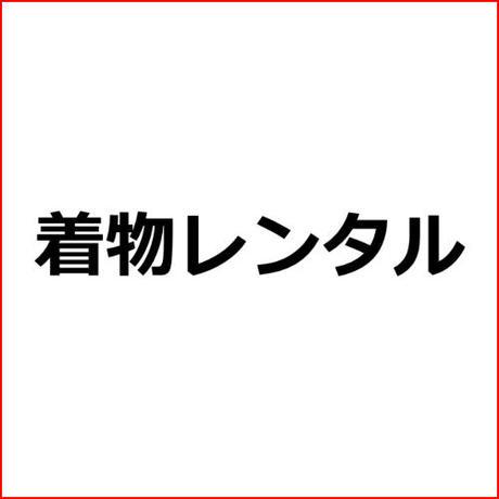 「卒業式で女性が着るレンタル着物の選び方」アフィリエイト記事作成テンプレート!