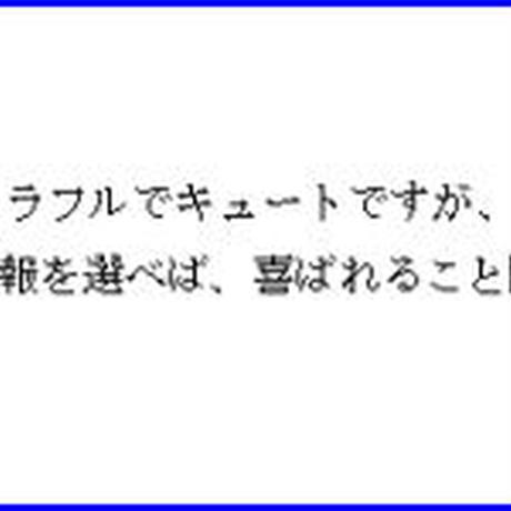 「電報の選び方・送り方」アフィリエイト記事作成テンプレート!